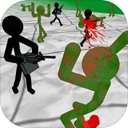 火柴人大战僵尸3d版游戏app下载_火柴人大战僵尸3d版游戏app最新版免费下载