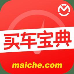 买车宝典app二手车app下载_买车宝典app二手车app最新版免费下载
