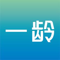 一龄app下载_一龄app最新版免费下载