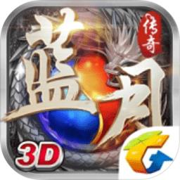 杭州君琴蓝月传奇手游app下载_杭州君琴蓝月传奇手游app最新版免费下载