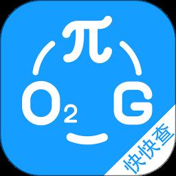 初中数学公式宝典app下载_初中数学公式宝典app最新版免费下载