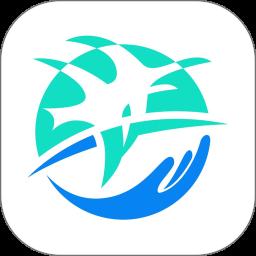 政通雄安app下载_政通雄安app最新版免费下载