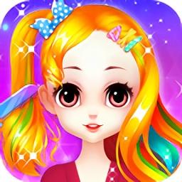 公主甜心换装美发app下载_公主甜心换装美发app最新版免费下载