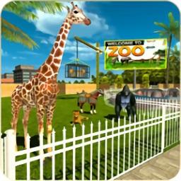 疯狂动物园建设app下载_疯狂动物园建设app最新版免费下载