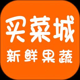 阿拉尔买菜城app下载_阿拉尔买菜城app最新版免费下载