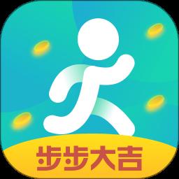 步步大吉app下载_步步大吉app最新版免费下载