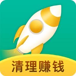 超速清理管家赚钱版app下载_超速清理管家赚钱版app最新版免费下载