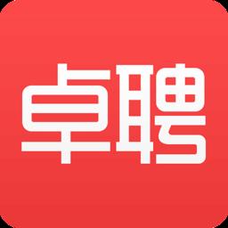 智联卓聘登录app下载_智联卓聘登录app最新版免费下载