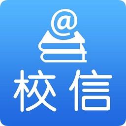 网尚数字校园平台登录app下载_网尚数字校园平台登录app最新版免费下载