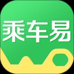 我的沈阳乘车易客户端app下载_我的沈阳乘车易客户端app最新版免费下载