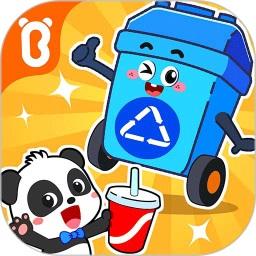 宝宝巴士宝宝垃圾回收app下载_宝宝巴士宝宝垃圾回收app最新版免费下载