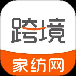 91跨境家纺网app下载_91跨境家纺网app最新版免费下载