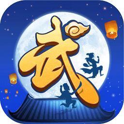 游迷武林外传手游app下载_游迷武林外传手游app最新版免费下载