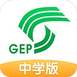 桂教高分中学版app下载_桂教高分中学版app最新版免费下载