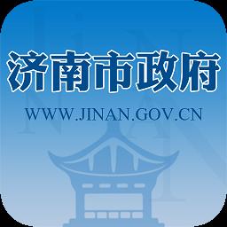 泉城办手机客户端app下载_泉城办手机客户端app最新版免费下载