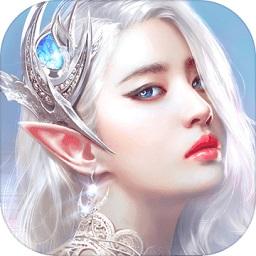 天使纪元折扣充值平台app下载_天使纪元折扣充值平台app最新版免费下载