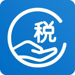 安徽手机办税(安徽电子税务局app)app下载_安徽手机办税(安徽电子税务局app)app最新版免费下载