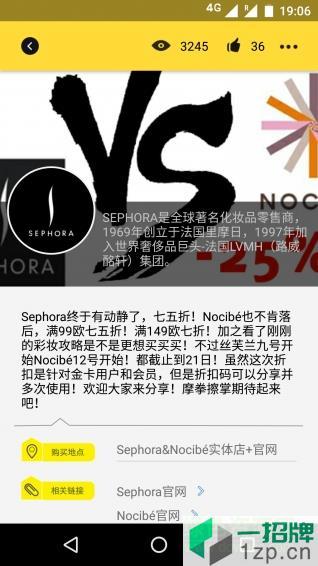 一分钱(购物软件)app下载_一分钱(购物软件)app最新版免费下载