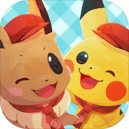 宝可梦咖啡馆mix游戏app下载_宝可梦咖啡馆mix游戏app最新版免费下载