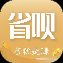 天天省呗爵士卡app下载_天天省呗爵士卡app最新版免费下载