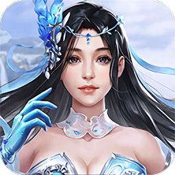 仙域无疆手游app下载_仙域无疆手游app最新版免费下载