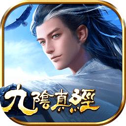 九阴uc客户端app下载_九阴uc客户端app最新版免费下载