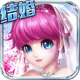 天天炫舞嗨客版本app下载_天天炫舞嗨客版本app最新版免费下载