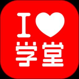 爱学堂微课app下载_爱学堂微课app最新版免费下载