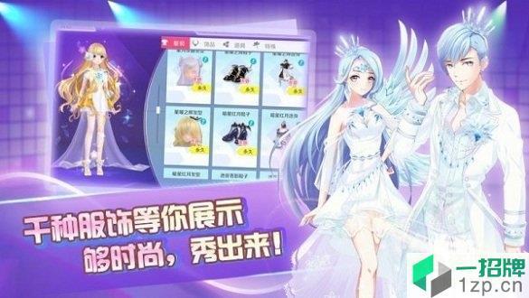 音舞无双福利版app下载_音舞无双福利版app最新版免费下载