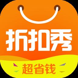 折扣秀软件app下载_折扣秀软件app最新版免费下载
