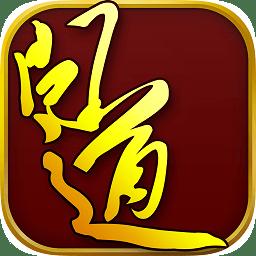 问道手游果盘客户端app下载_问道手游果盘客户端app最新版免费下载