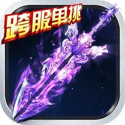 青云诀最新版本app下载_青云诀最新版本app最新版免费下载