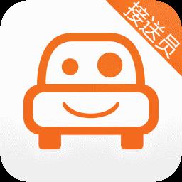 小伴接送员手机版app下载_小伴接送员手机版app最新版免费下载