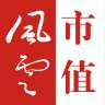 市值风云(金融资讯)app下载_市值风云(金融资讯)app最新版免费下载