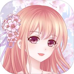 恋恋的烦恼app下载_恋恋的烦恼app最新版免费下载
