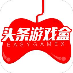 头条游戏盒appapp下载_头条游戏盒appapp最新版免费下载