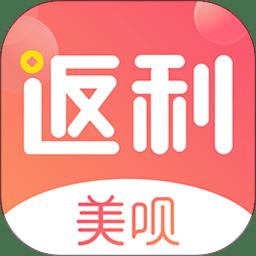 美呗返利(美容整形)app下载_美呗返利(美容整形)app最新版免费下载