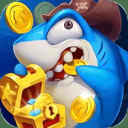 大神捕鱼app最新版app下载_大神捕鱼app最新版app最新版免费下载