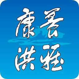 康养洪雅app下载_康养洪雅app最新版免费下载