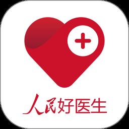 人民好医生客户端app下载_人民好医生客户端app最新版免费下载