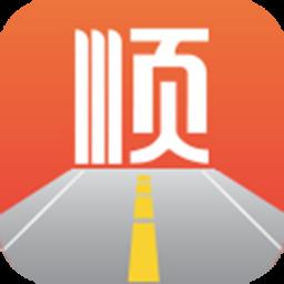 一路顺司机端最新版本app下载_一路顺司机端最新版本app最新版免费下载