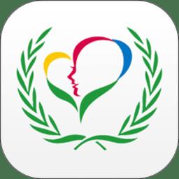 北京儿童医院appapp下载_北京儿童医院appapp最新版免费下载