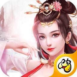 神行九歌果盘客户端app下载_神行九歌果盘客户端app最新版免费下载