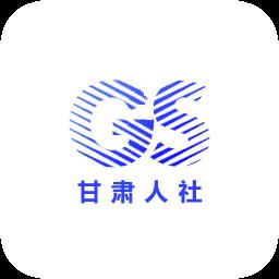 甘肃人社生物识别认证系统app下载_甘肃人社生物识别认证系统app最新版免费下载