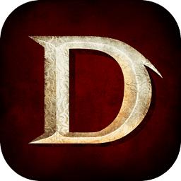 暗黑破坏神不朽国际版app下载_暗黑破坏神不朽国际版app最新版免费下载