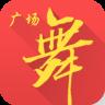 全民广场舞app下载_全民广场舞app最新版免费下载