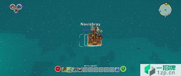 岛屿生存者传奇武器怎么制