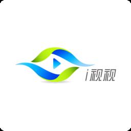 四川电信i视视最新版本app下载_四川电信i视视最新版本app最新版免费下载