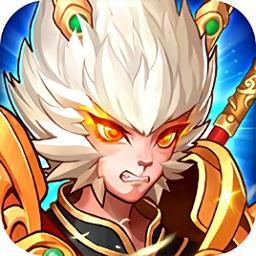 大圣寻妖记app下载_大圣寻妖记app最新版免费下载