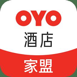 oyo家盟app下载_oyo家盟app最新版免费下载